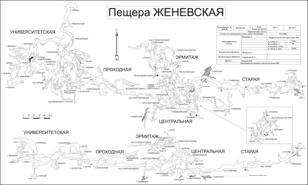 Карта Женевская